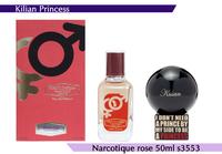 NROTICuERSe 50ml 3553 (Kilian Princess)