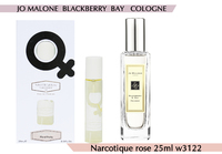 NROTICuERSe 3122(Jo Malone Blackberry & Bay) 25 ml