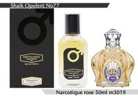 NROTICuERSe 50 ml M 3019 (Shaik Opulent №77)