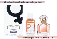 NROTICuERSe 100ml 3116 (Guerlain Mon Guerlain)