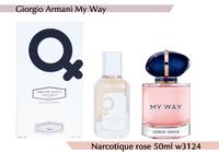 NROTICuERSe 50ml 3124 (Giorgio Armani May Way)