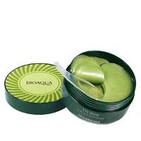 Гидрогелевые патчи с турмалином и экстрактом водорослей Bioaqua Green Tourmaline Eye Mask 60шт