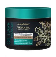 Compliment Питательная маска Argan oil & Ceramides для сухих и ослабленных волос, 300 мл