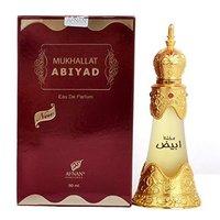AFNAN Mukhalat Abiyad 50 ml