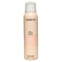 Дезодорант Cosmetics - Giorgio Armani Si для женщин