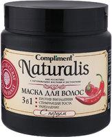 Маска для волос с перцем Compliment Naturalis 3в1 ,500мл