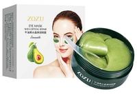 Гидрогелевые патчи для глаз ZOZU Shea Crystal Smothc экстрактом авокадо 60 шт