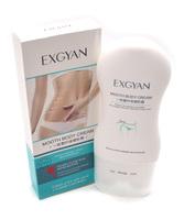 Крем для уменьшения объема в талии Exgyan  Mooth Body Cream 150 g
