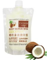 EXGYAN Скраб очищающий увлажняющий для тела с кокосом Body scrub skin coconut Slippery 300г