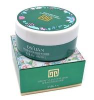 Патчи с экстрактом зеленого чая, DSIUAN Green Tea Lady Eye Mask, 60 шт.
