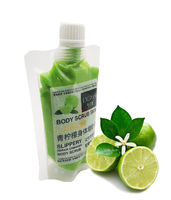 EXGYAN Скраб очищающий увлажняющий для тела с лимоном Body scrub skin lemone Slippery 300г