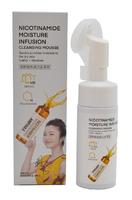 KUGE Пенка для умывания с никотинамидом для глубокого увлажнения кожи с массажной щеточкой Nicotinamide Moisture Infusion 120 мл