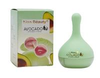 Скраб маска для губ с экстрактом Авокадо Avocado Lip Scrub+Lip Mask 7.5+4гр