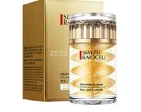 Siayzu Raioceu Ночная несмываемая маска для лица с золотом и медом Moisturiz Skin Golden Honey Sleep Mask, 80 гр