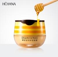 Маска для губ с прополисом HCHANA PROPOLIS LIP MASK, 5,5 гр.