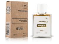 Мини-тестер 60ml (кор) Montale Mukhalat