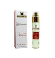 Мини-парфюм с феромонами Maison Francis Kurdjian Baccarat Rouge 540, 45 ml