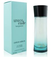 Giorgio Armani Code Turquoise Eau Fraiche Pour Homme, 75 ml