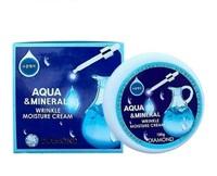 Diamond Aqua Mineral Wrinkle Moisture Cream Leicos