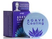 Охлаждающие гидрогелевые патчи для глаз с экстрактом агавы Petitfee Agave Cooling Hydrogel Eye Patch 60 шт