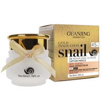 Guanjing Snail Repair Cream крем для лица 50