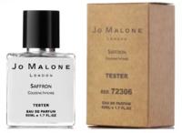 Мини-тестер 50 ml Jo Malone Saffron