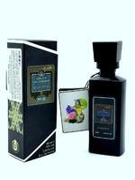 Мини-парфюм Chic Shaik Blue № 33, 60 ml.
