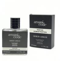 Мини-тестеры 50ml Giorgio Armani Armani Code Pour Homme  (NEW)