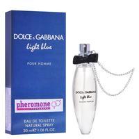 Мини-парфюм с феромонами 30ml Dolce & Gabbana Light Blue Pour Homme