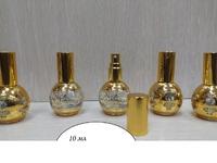 Атомайзеры 10 ml