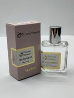 Мини-тестер Tiziana Terenzi Andromeda 58 ml UAE