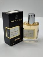 Мини-тестер Montale Mukhalat UAE  58 ml
