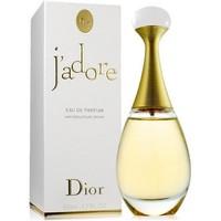 Christian Dior Jadore EDP 100 мл