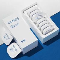 Маска для лица Bioaqua Algae Hyaluronic Acid Mask с экстрактам гиалуроновой кислоты 8 х 7,5 ml