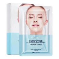 VENZEN Hexapeptide Decree Pattern Mask Коллагеновые патчи для области лба, смягчающие и увлажняющие 5шт*10гр