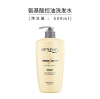 Liftheng Beautecret Amino acid shampoo Аминокислотный шампунь 500мл